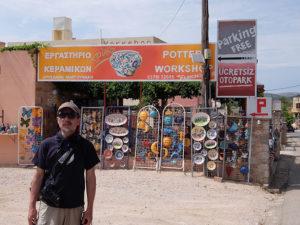 アルモリアの村の陶芸品店
