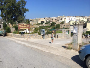 オリビの村の入り口