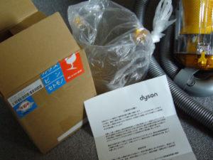 新しいクリアビンを送ってくれた。2007年2月