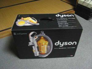 購入時の箱。2004年12月