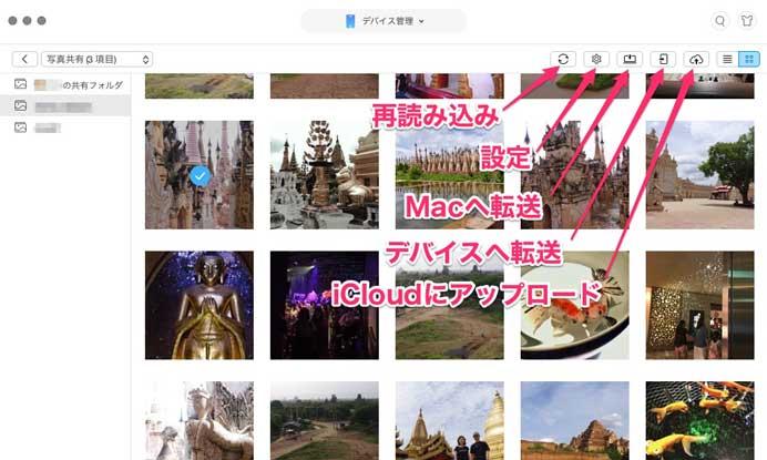 「写真」の管理画面