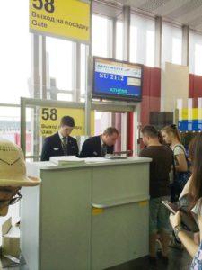 シェレメーチェヴォ-アテネ線搭乗ゲートカウンター