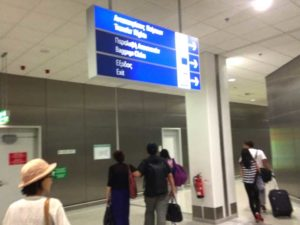 エレフテリオス・ヴェニゼロス(アテネ)国際空港到着!