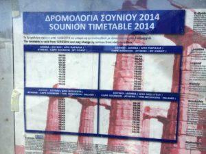 アテネ - スーニオン往復バスの時刻表