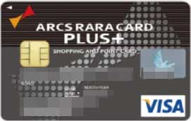 RARAカードPLUS+(クレジットカード)