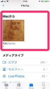 iPhoneの「写真」アプリで「Macから」を表示。