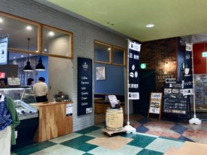 LLOYD'S COFFEE 小樽店
