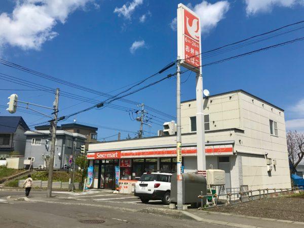 セイコーマート小樽最上店