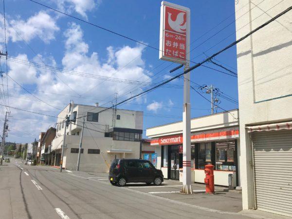 セイコーマート小樽若竹店