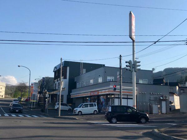 セイコーマート望洋台店