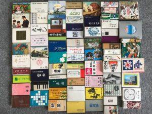昭和のマッチ箱コレクション!出品3つめ