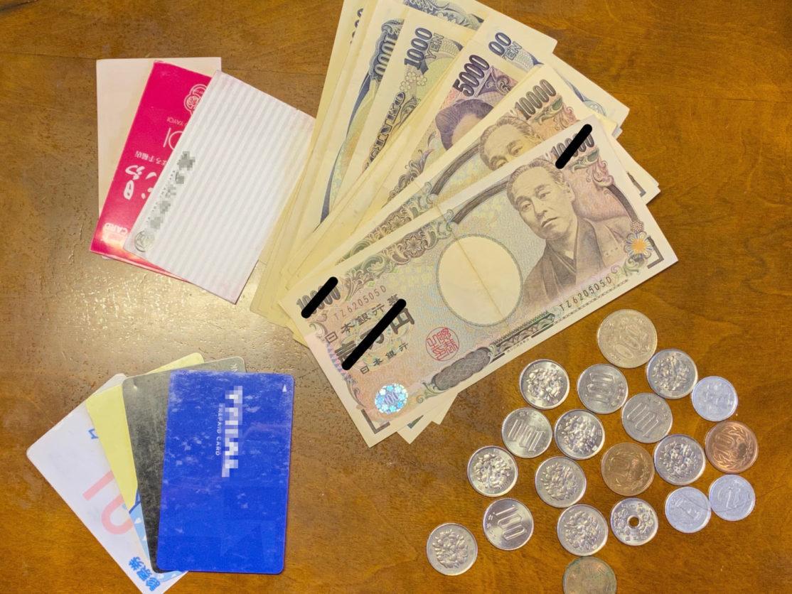 紙幣18枚、硬貨20枚、プラスチックカード4枚、薄手のカード2枚、紙のスタンプカード3枚