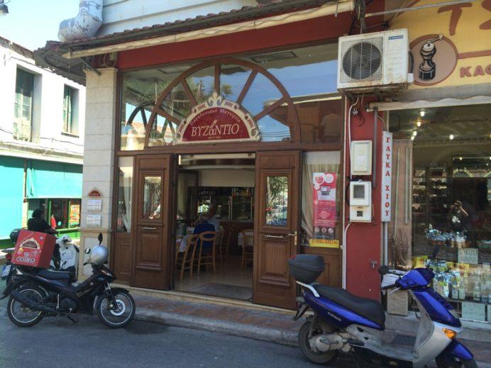 レストラン「ビザンティオ」の外観