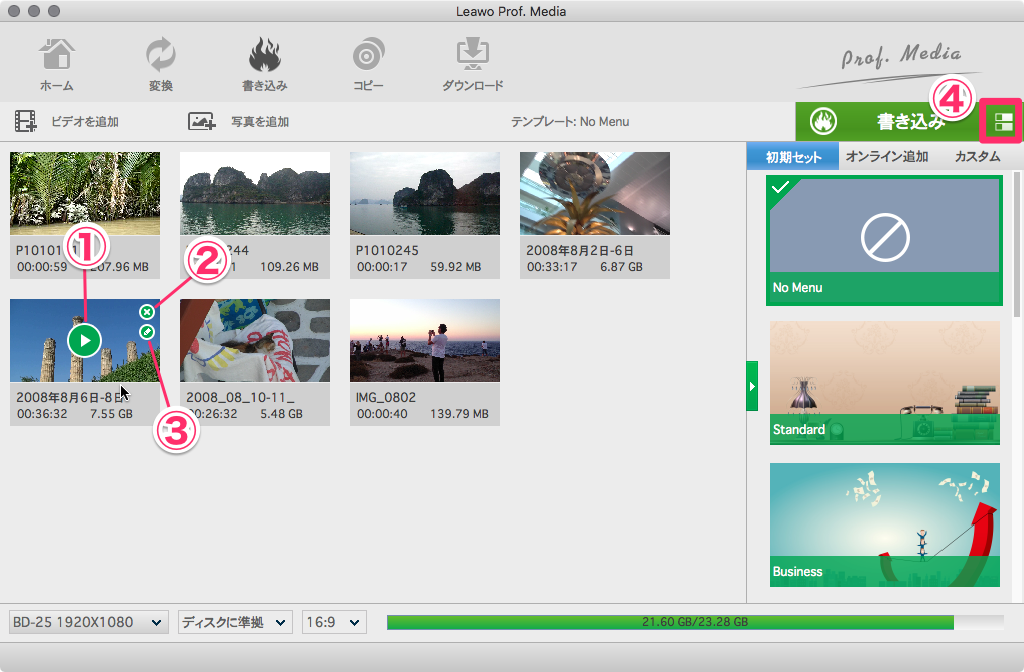 サムネイル上のボタンで、①プレビュー②追加の取り消し③編集画面への切り替えができます。詳細表示への切り替えは④のボタンで。