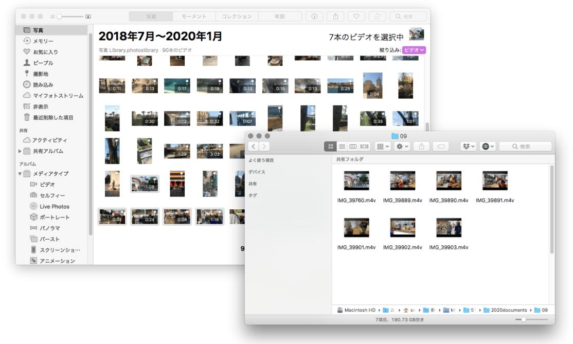 Finderで書き出されたファイルを確認しましょう。