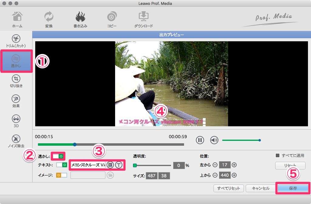 「テキスト:」をオフ「イメージ:」をオンにすれば、画像ファイルをスーパーインポーズに利用することもできます。