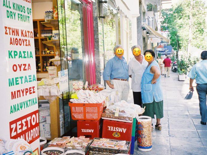 2001年に旅行した際のマチューカ店頭