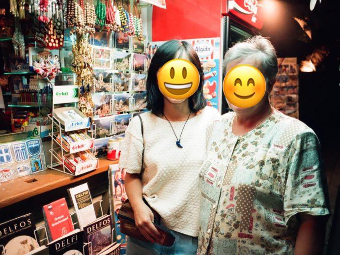 デルフィの売店のおばちゃんと撮った写真。