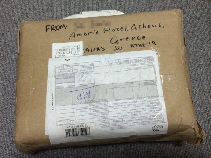 アテネから日本の自分宛の小包