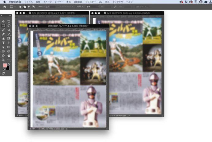 新規ウィンドウにPhotomergeで合成された画像が作成されます。